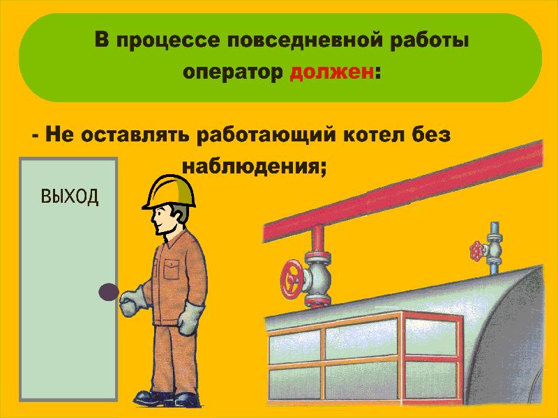 Электропривод для КЗР
